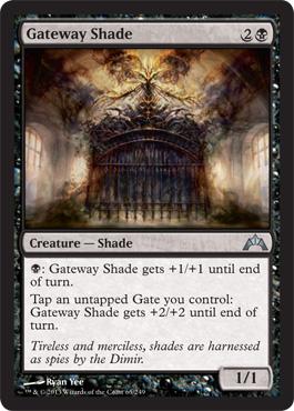 gateway shade