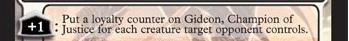 gideon ability 1