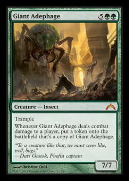 giantadephage