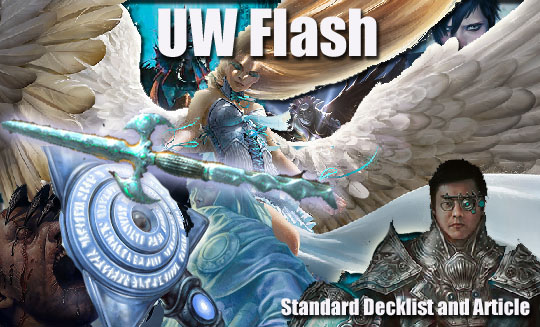 uw flash