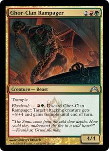 ghor-clan