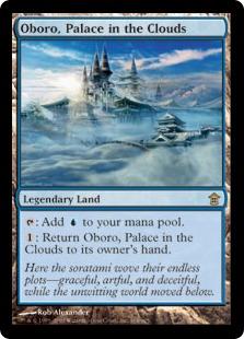 oboro palace