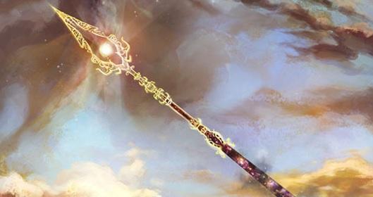 spear of heliod art