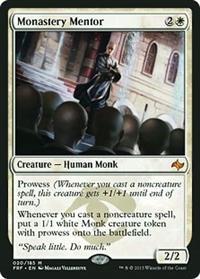 monastery mentro