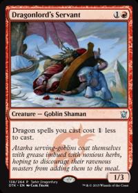 dragonlord serv
