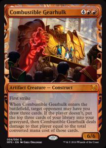 combust-geear