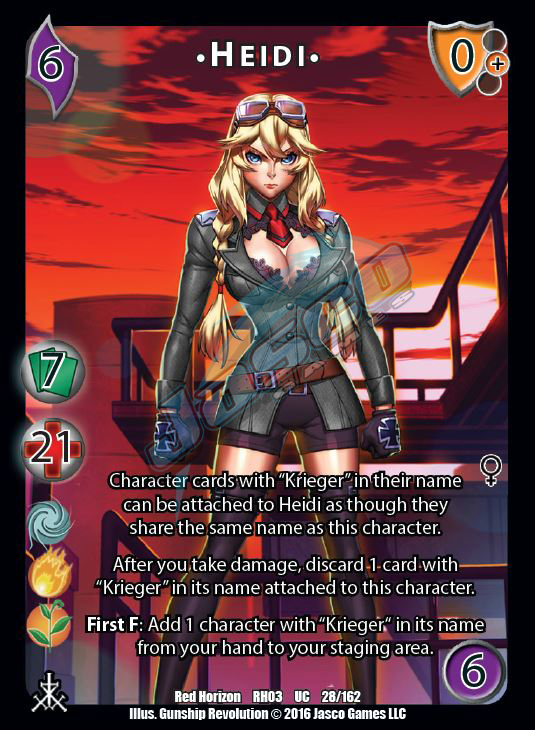 Blood Omen Card Image Gallery