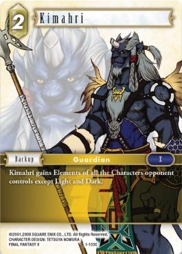 kimari2