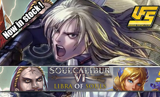 Soul Calibur VI: Libra of Souls